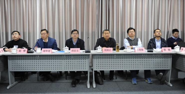 固体司、固管中心组织开展废铅蓄电池污染防治专题研讨